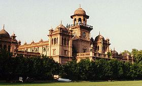 Le Collège Islamia de Peshawar