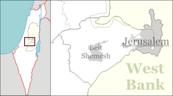 Aderet is located in Israel