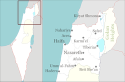 Shefa-'Amr is located in Israel