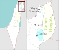 Afik is located in the Golan Heights