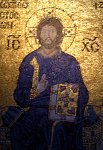 Istanbul.Hagia Sophia072.Jesus.jpg
