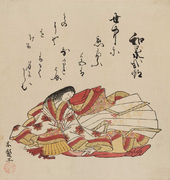 Painting of a woman poet in a kimono looking left