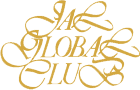 "The words ""JAL Global Club"" in gold color and in italics, with the first and last characters in script like font. Each word is stacked on top of each other and center aligned"
