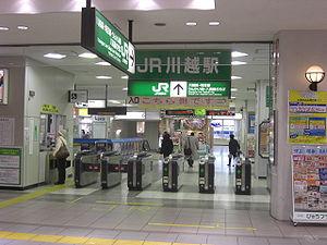 JR-Kawagoe-st-gate.JPG