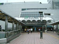 JREast-Tokaido-main-line-Chigasaki-station-north-entrance.jpg