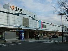 JR Numazu Station.jpg