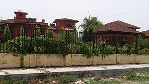 JanakpurNepalRastraBank.jpg