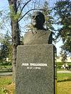 Jasa Prodanovic spomenik.JPG