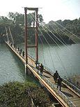 Jhulanto Bridge Rangamati.jpg