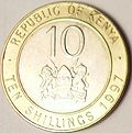 10 shilling coin