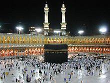 Image illustrative de l'article Masjid al-Haram