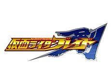 Kamen rider blade ps2 splash.jpg
