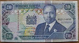 20 shilling (1994), portrait of Daniel arap Moi