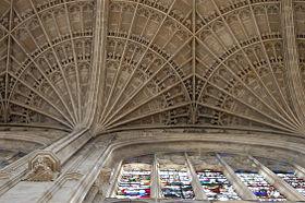 Bóveda de abanico Capilla del King's College en Cambridge, Inglaterra)