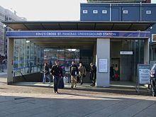 King's Cross St Pancras tube stn Euston Rd NE entrance.JPG