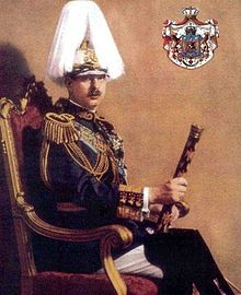 King Carol II of Romania.jpg