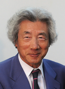 Koizumi 2010 cropped.png