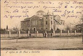 St Paul's church in Corinth