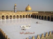 Grande mosquée de Koufa rénovée
