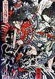 Susanoo slaying Yamato-no-Orochi