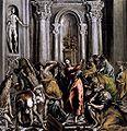 La Purificacion del templo version6 El Greco.jpg