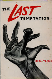 "First UK trans. edition cover - titled ""The Last Temptation"""