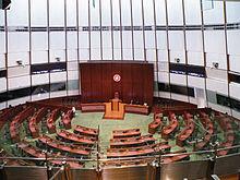 Legislative Council Complex 2011 Chamber.JPG