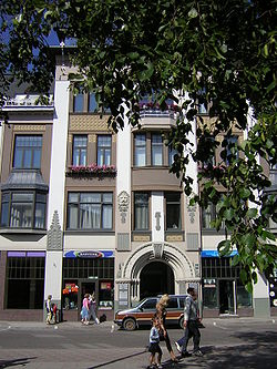 facade Art Nouveau d'un immeuble dans la ville basse
