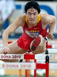 Liu Xiang Doha 2010 cropped.jpg