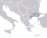 Bordes aproximados del thema de Macedonia, durante la dominación bizantina