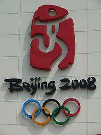 LogoBeijing2008.jpg