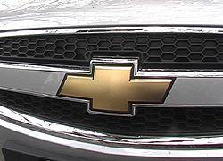 Emblema de Chevrolet