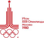 Logo Moscou 1980.png