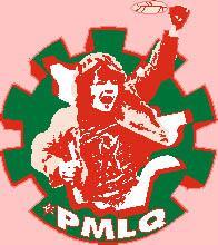 Logo du Parti marxiste-léniniste du Québec