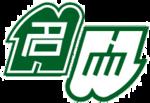 the Emblem of Nagoya University