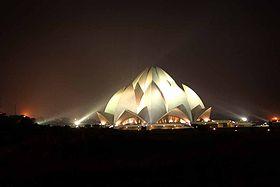 Image illustrative de l'article Temple du Lotus (Delhi)