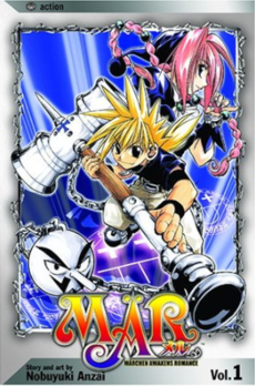 MAR volume 1.png