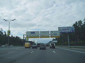 La E105 sur le périphérique de Moscou