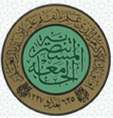 Logo of Al-Mustansiriya University