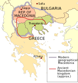 Greek Macedonia (blue) and Republic of Macedonia (red).