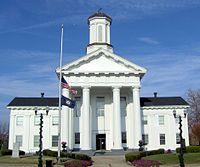 Madison County, Kentucky courthouse.JPG
