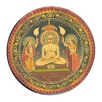 Mahavra 1900 art.jpg
