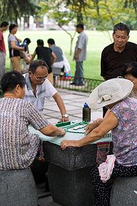 Mahjong in Hangzhou.jpg