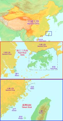 MainlandChina.png