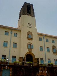 Makerere university tower.jpg