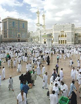 La mosquée Masjid al-Haram, au centre de la Mecque