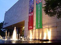 Museo de Arte Latinoamericano de Buenos Aires.