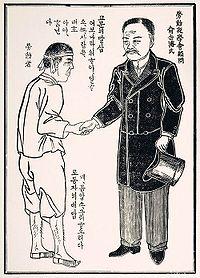 Manhwa d'un artiste inconnu, imprimé en Gamgak Nodong Yahak Dokbon en 1908.