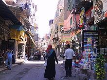 Rue de Damiette