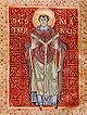 Saint Materne